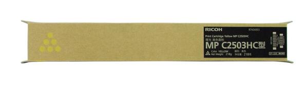 理光(RICOH)MP 2503型墨粉 彩色碳粉 原装正品 适用C2004SP/C2504SP MP C2503HC 黄色 218g
