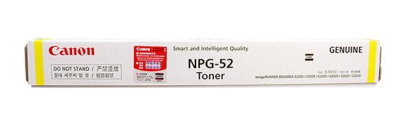 伟德国际唯一网址(Canon)NPG-52Y粉 黄色墨粉盒 适用C2020/2025