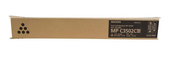 理光(Ricoh)MPC3502C 黑色碳粉盒1支装 适用MP C3002/3502