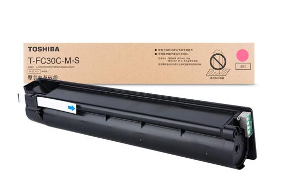 东芝(TOSHIBA)T-FC30C墨粉 粉盒 碳粉 墨盒2051C/2550/2551C/2050 T-FC30C-M-S 红色 低容量 70克