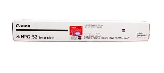 伟德国际唯一网址(Canon)NPG-52BK粉 黑色墨粉盒 适用C2020/2025
