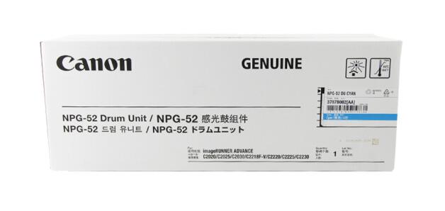 伟德国际唯一网址(Canon)NPG-52硒鼓 蓝色 适用C2020/2025/2030