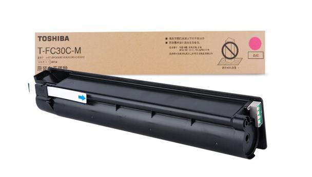 东芝(TOSHIBA)T-FC30C墨粉 粉盒 碳粉 墨盒2051C/2550/2551C/2050 T-FC30C-M 红色 高容量 570克