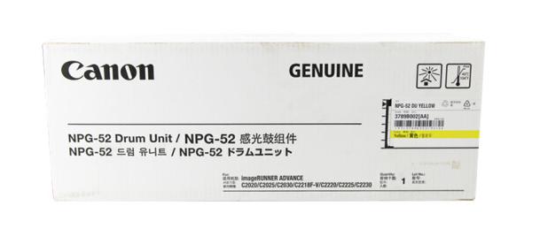 伟德国际唯一网址(Canon)NPG-52硒鼓 黄鼓 适用C2020/2025/2030
