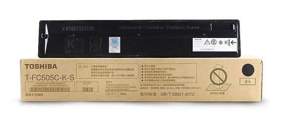 东芝(TOSHIBA)T-FC505C粉盒 墨粉2000AC墨盒2500 3005 3505AC碳粉 T-FC505C-K-S低容黑色(7200页)