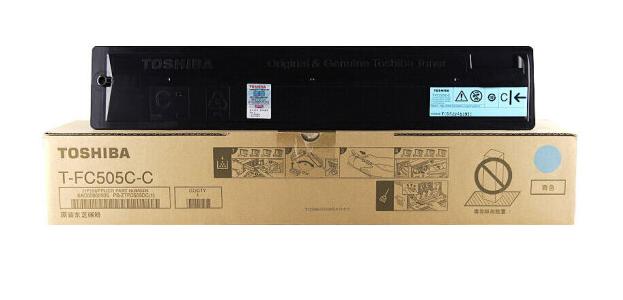 东芝(TOSHIBA)T-FC505C粉盒 墨粉2000AC墨盒2500 3005 3505AC碳粉 T-FC505C-C高容青色(33600页)