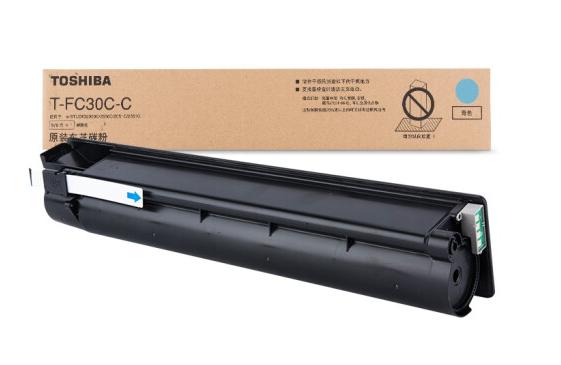 东芝(TOSHIBA)T-FC30C墨粉 粉盒 碳粉 墨盒2051C/2550/2551C/2050 T-FC30C-C 青色 高容量 570克