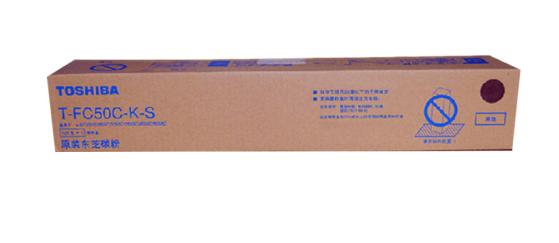 东芝(TOSHIBA) T-FC50C原装碳粉 墨粉盒 适用2555C/3055C/3555C 东芝 T-FC50C-K-S黑色经济装
