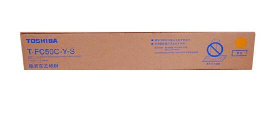 东芝(TOSHIBA) T-FC50C原装碳粉 墨粉盒 适用2555C/3055C/3555C 东芝 T-FC50C-Y-S黄色经济装