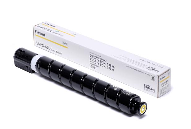 伟德国际唯一网址(Canon)复合机NPG-67L Y原装黄色小容量墨粉(C3520/3525/3530/3320/3320L/3325/3330,C3020/3025)