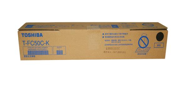 东芝(TOSHIBA) T-FC50C原装碳粉 墨粉盒 适用2555C/3055C/3555C 东芝 T-FC50C-K黑色普通装