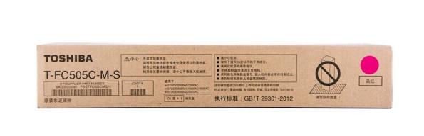 东芝(TOSHIBA)T-FC505C粉盒 墨粉2000AC墨盒2500 3005 3505AC碳粉 T-FC505C-M-S低容品红(3000页)