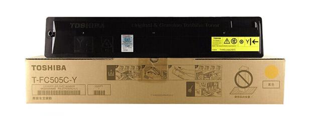 东芝(TOSHIBA)T-FC505C粉盒 墨粉2000AC墨盒2500 3005 3505AC碳粉 T-FC505C-Y高容黄色(33600页)