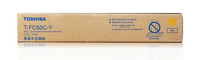 东芝(TOSHIBA) T-FC50C原装碳粉 墨粉盒 适用2555C/3055C/3555C 东芝 T-FC50C-Y黄色普通装