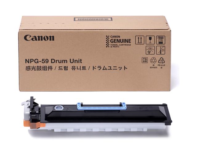 伟德国际唯一网址(Canon)数码复合机 NPG-59 原装感光鼓组件(适用于iR2202L/2002G/2002L/2204AD/2204TN/2204N/2204L)