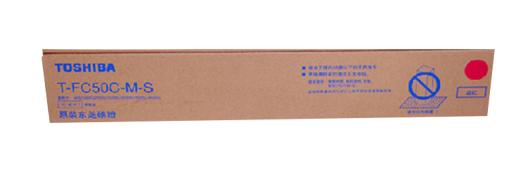 东芝(TOSHIBA) T-FC50C原装碳粉 墨粉盒 适用2555C/3055C/3555C 东芝 T-FC50C-M-S品红色经济装