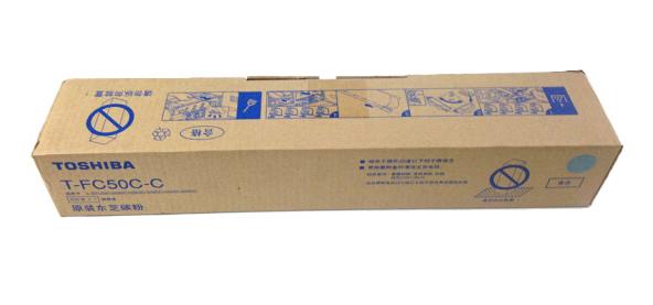 东芝(TOSHIBA) T-FC50C原装碳粉 墨粉盒 适用2555C/3055C/3555C 东芝 T-FC50C-C青色普通装
