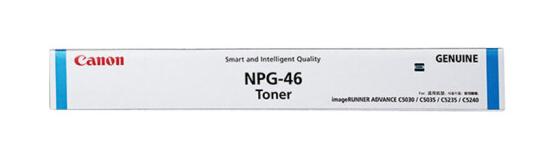 伟德国际唯一网址(Canon)NPG-46 墨粉盒蓝色(适用:C5030 C5035 5235 5240 )