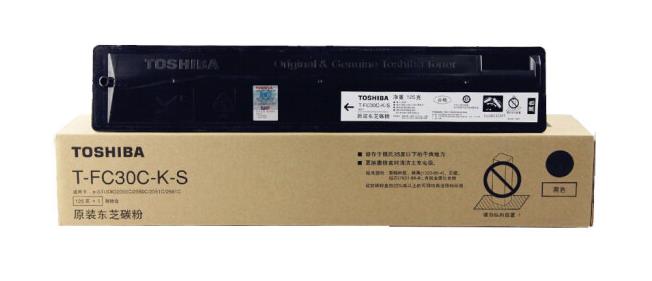 东芝(TOSHIBA) T-FC30C黑色彩色碳粉墨粉盒 适用2051c/2551c等 T-FC30C-K-S 黑色低容墨粉盒 125克 1支装
