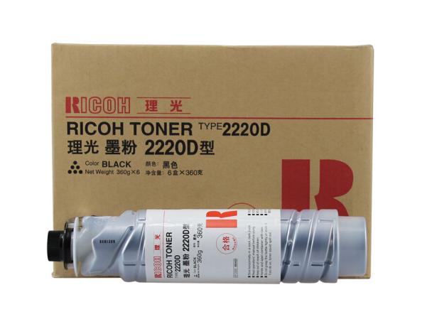 理光(Ricoh)MP2220D型原装粉盒理光2022粉盒适用2027/2032/3025/2550 MP2220D型粉盒【11000页,A4,5%】
