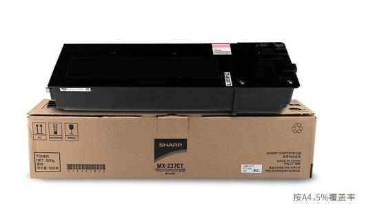 夏普MX-237/238CT墨粉AR-2048/2348SV/D/NV粉盒/2648/3148N碳粉 MX-237CT 高容