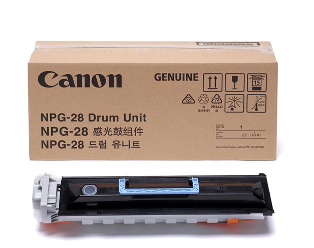 伟德国际唯一网址(Canon)数码复合机 NPG-28 原装感光鼓组件(适用于iR2420L/2422L/2422N/2422D/2422J/2420LS)