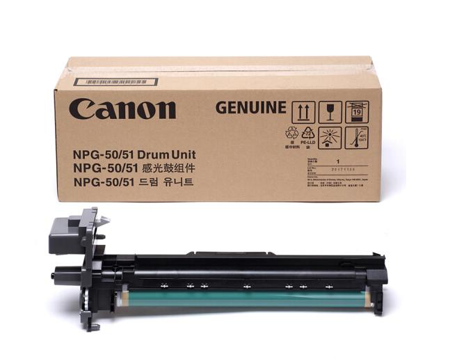 伟德国际唯一网址(Canon)数码复合机 NPG-50/51 原装感光鼓组件(适用于iR2520i/iR2525i/iR2530i/iR2535i/iR2545i)