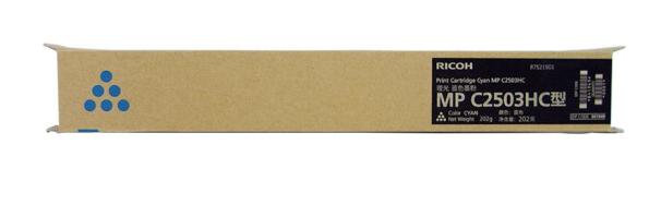 理光(RICOH)MP 2503型墨粉 彩色碳粉 原装正品 适用C2004SP/C2504SP MP C2503HC蓝色 202g