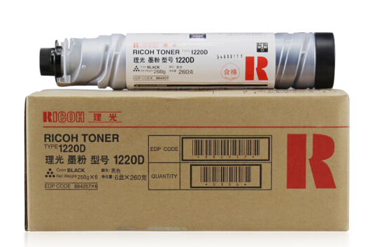理光(Ricoh) 1220D型原装黑色墨盒碳粉墨粉 适用A1018/1113/1115P