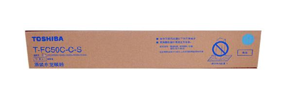 东芝(TOSHIBA) T-FC50C原装碳粉 墨粉盒 适用2555C/3055C/3555C 东芝 T-FC50C-C-S青色经济装
