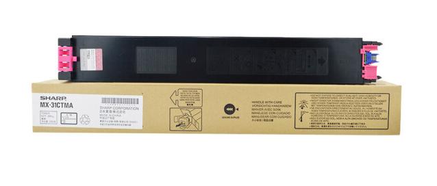 夏普(SHARP)MX-31CTMA红色墨粉盒 15K(适用MX2600/3100/2601/3101/4101/5001机型)