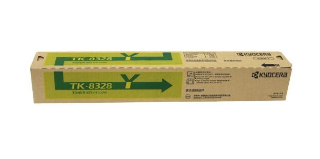 京瓷(KYOCERA) TK-8328 粉盒 适用京瓷2551ci 复印机 碳粉 墨粉 TK-8328Y黄色