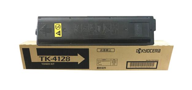 京瓷(KYOCERA)TK-4128粉盒 京瓷2010/2011复印机原装粉盒 硒鼓 TK-4128粉盒(1支装)