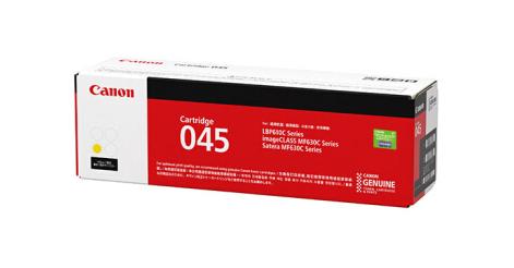伟德国际唯一网址(Canon)CRG 045 Y 硒鼓 (适用于iC MF635Cx、iC MF633Cdw、iC MF631Cn、LBP613Cdw、LBP611Cn)