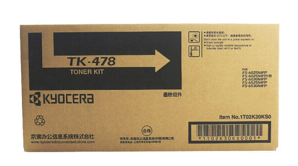 京瓷(KYOCERA)原装复印机碳粉墨粉盒、墨盒黑色墨粉碳粉盒 TK-478适用FS-6025MFP/6030MF