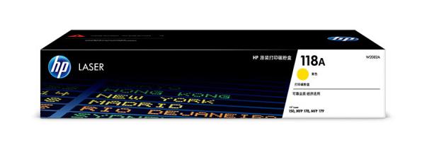 惠普(HP)原装118A硒鼓150 MFP178 MFP179 黑色粉盒W2080A打印机墨粉盒 W2082A黄色硒鼓(约700页)