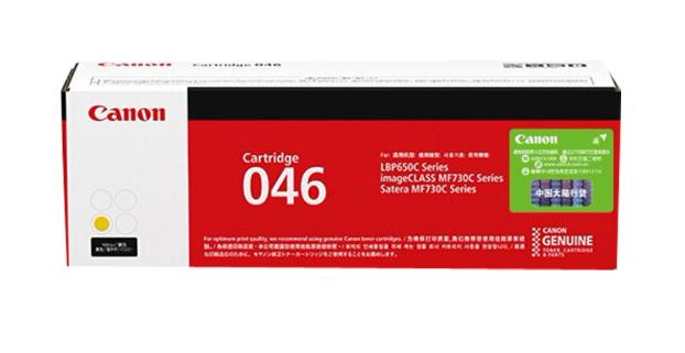 伟德彩票下载(Canon)CRG 046 Y 硒鼓 (适用于iC MF735Cx、iC MF732Cdw、LBP654Cx 、LBP653Cdw)