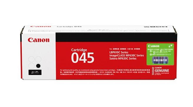 伟德国际唯一网址(Canon)CRG 045 BK 硒鼓 (适用于iC MF635Cx、iC MF633Cdw、iC MF631Cn、LBP613Cdw、LBP611Cn)