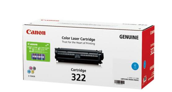 伟德国际唯一网址Canon原装硒鼓 适用于LBP9100Cdn CRG-322C青色7500页