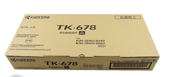 京瓷(kyocera)TK-678 黑色墨粉/粉盒(适用KM-2540/3040/2560