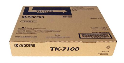 京瓷(KYOCERA)TK-7108原装墨粉盒墨粉碳粉墨盒硒鼓betvlctor伟德网站 适用3010i