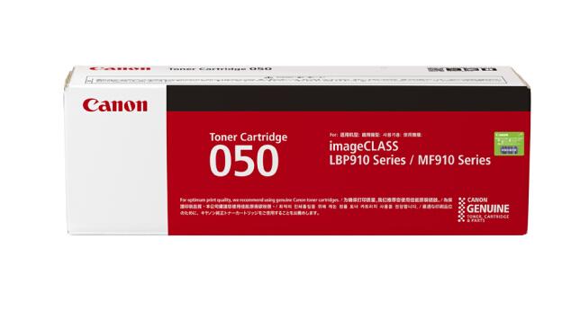 伟德国际唯一网址原装CRG-050 黑色原装硒鼓(适用于MF913w/LBP913w) CRG-050粉盒(约2500页)