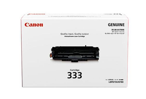 伟德国际唯一网址(Canon)原装硒鼓 CRG 333 黑色硒鼓 (适用LBP8780x/8750n)