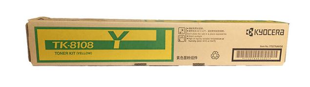 京瓷(KYOCERA) 原装TK-8108碳粉 墨粉 粉盒 墨盒 硒鼓 M8024cidn打印机 TK-8108Y黄色