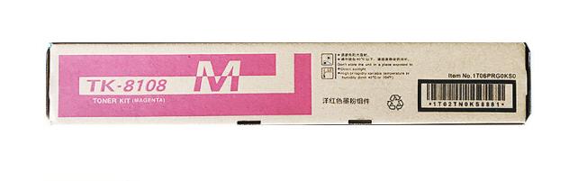 京瓷(KYOCERA) 原装TK-8108碳粉 墨粉 粉盒 墨盒 硒鼓 M8024cidn打印机 TK-8108M红色