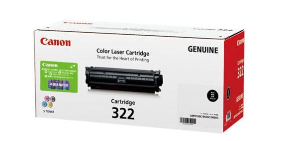 伟德国际唯一网址Canon原装硒鼓 适用于LBP9100Cdn CRG-322BK黑色6500页