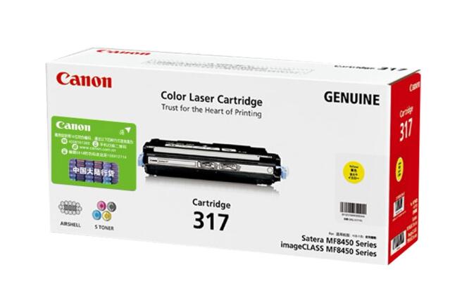 伟德国际唯一网址(Canon)CRG 317 BK 原装硒鼓 适用于iC MF9220Cdn