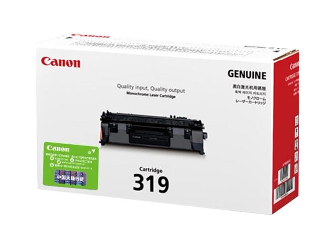 伟德国际唯一网址(Canon)CRG-319 黑色硒鼓(适用LBP6300dn/6300n/6650n/6670dn)