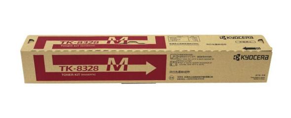 京瓷(KYOCERA) TK-8328 粉盒 适用京瓷2551ci 复印机 碳粉 墨粉 TK-8328M红色