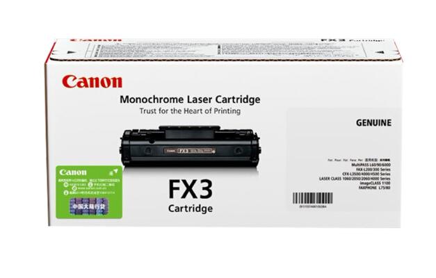 伟德国际唯一网址(Canon)FX-3 黑色硒鼓(适用FAX-L220/240/250/360/380/388)